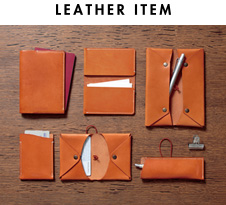 item_leather