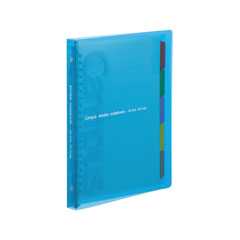 Campus Slide Binder