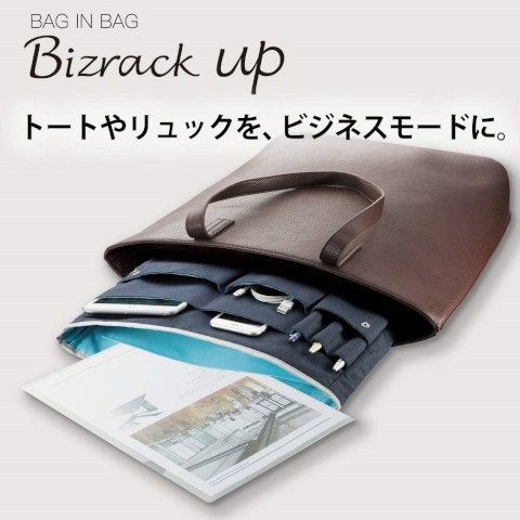 Bag in Bag - Bizrack Up